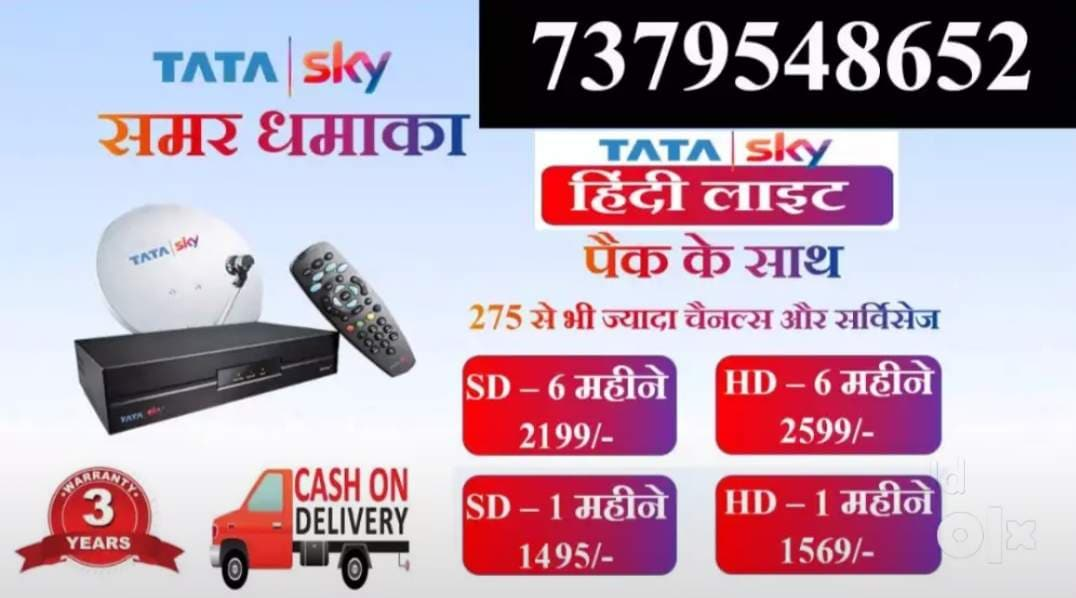 Top 20 Dish Tv Dth Tv Installation Services in Kanpur - Best Dish Tv