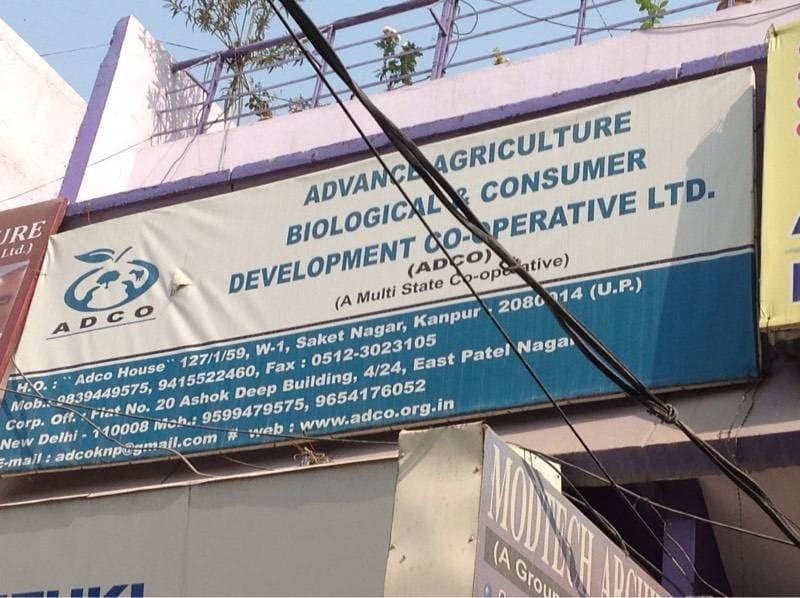 Top Natural Fertilizer Manufacturers in Kanpur - Best