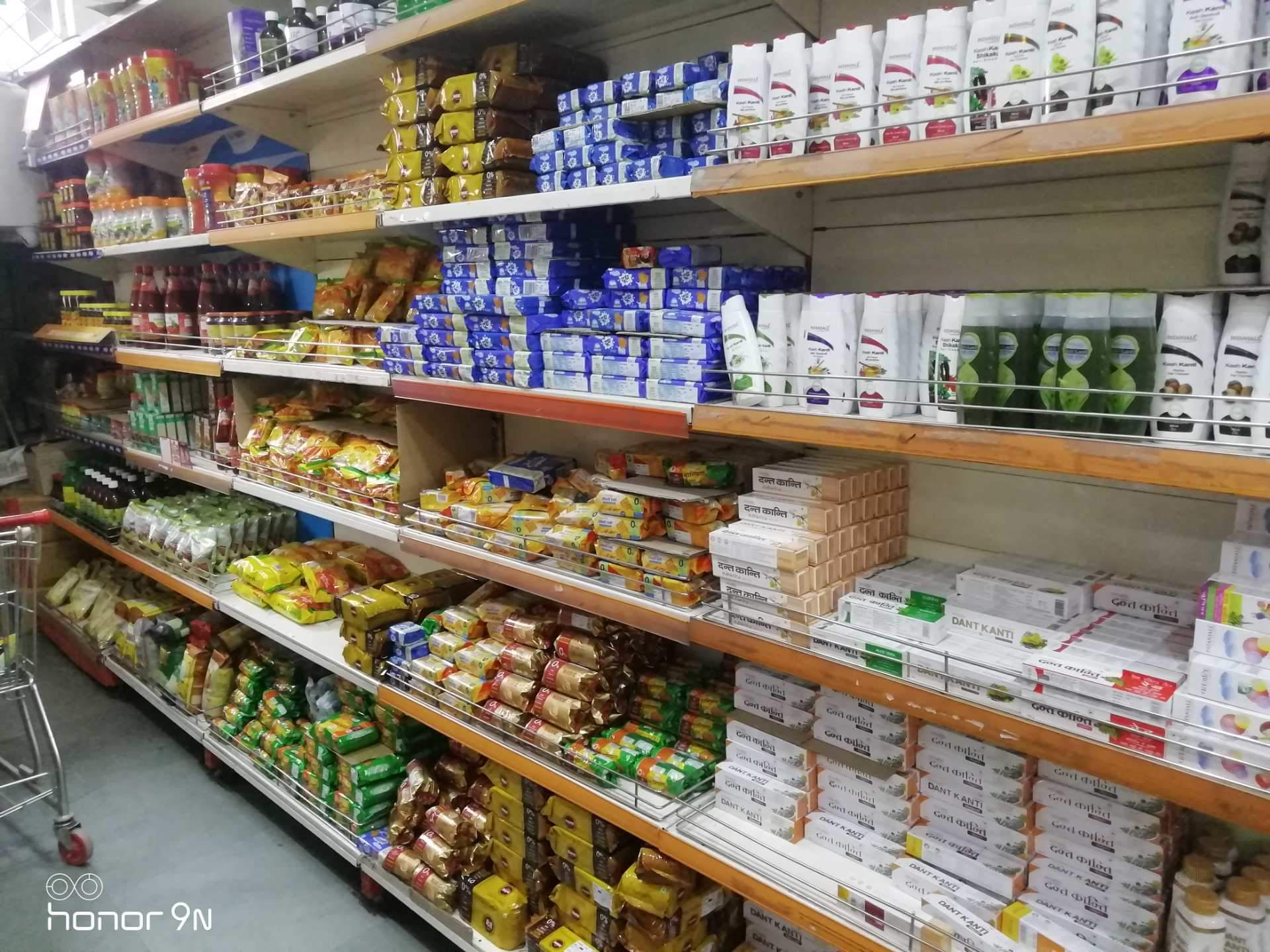 Top 100 Grocery Wholesalers in Kanpur - Best Kirana