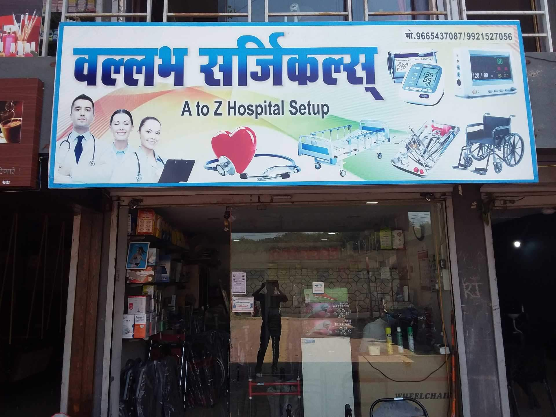 Top 3 Radio Frequency Surgical Equipment Dealers in Karad - Justdial