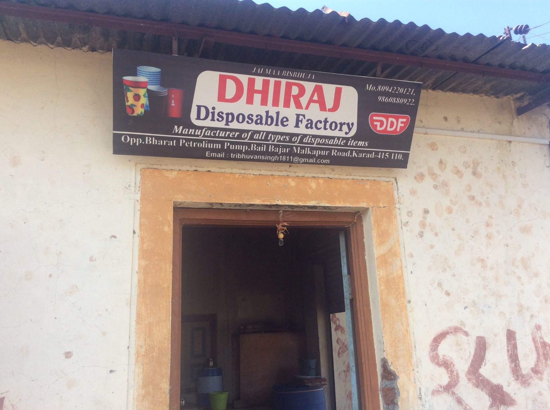 Top Paper Cups in Ogalewadi, Karad - Best Paper Cup