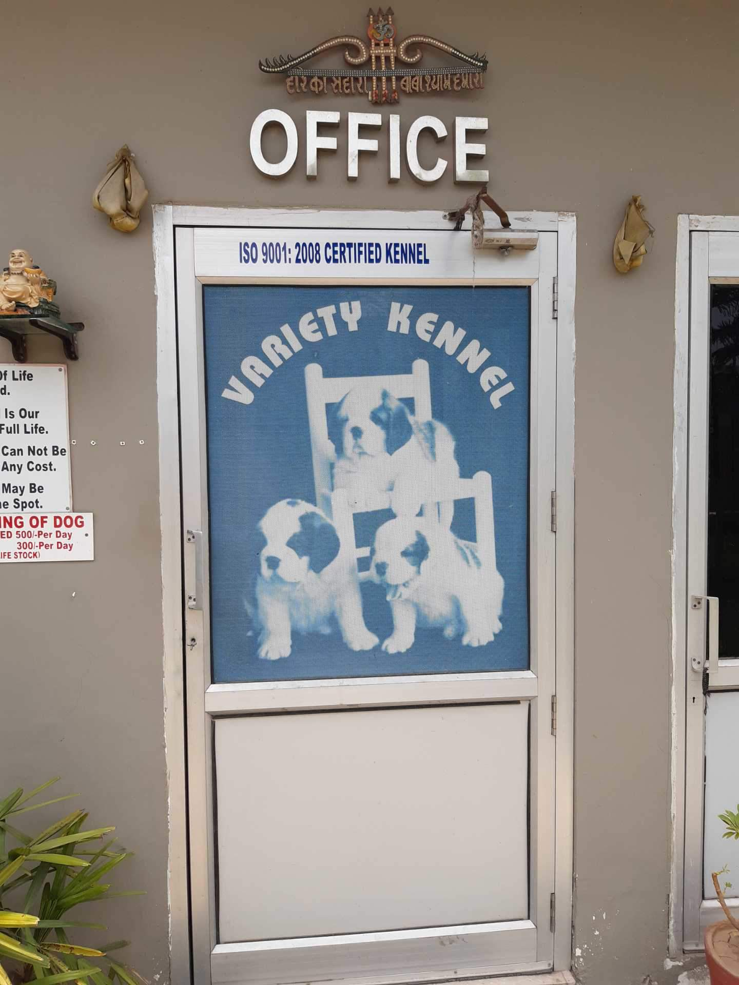 Top 10 Dog Kennel Shops in Karnal - Best Dog Kennels