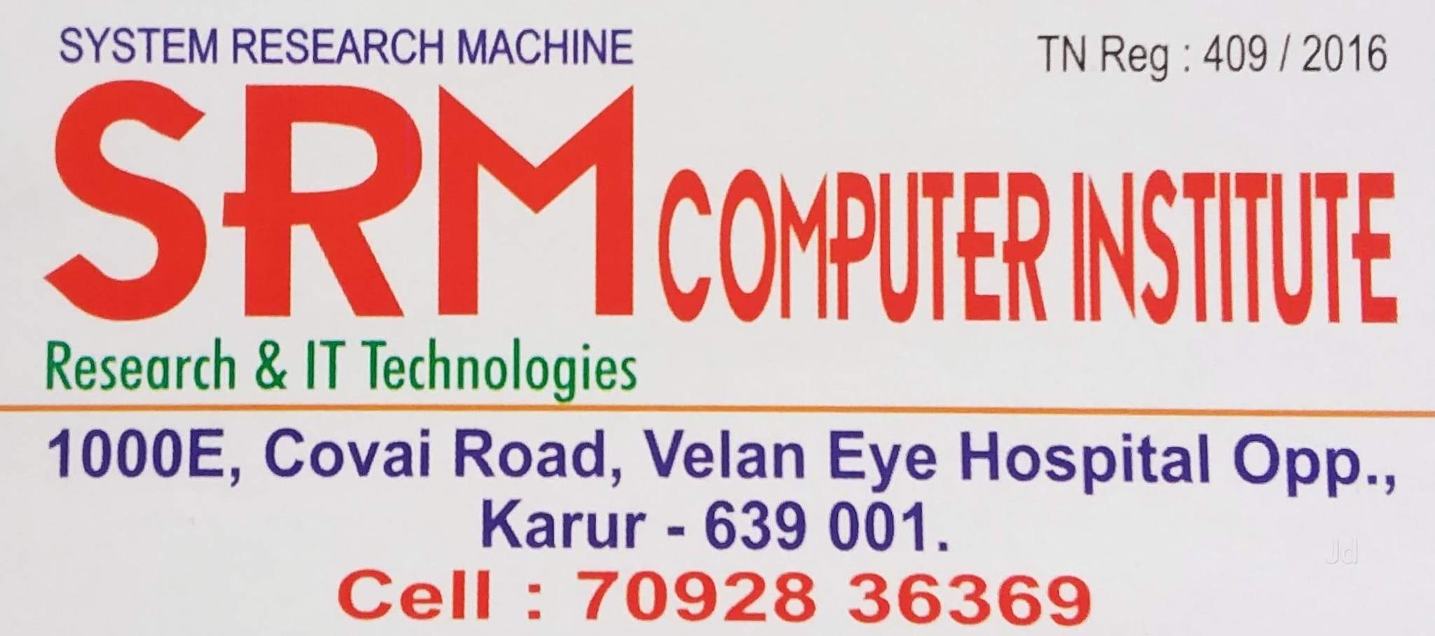 Top 30 Computer Classes in Karur West - Best Computer Training