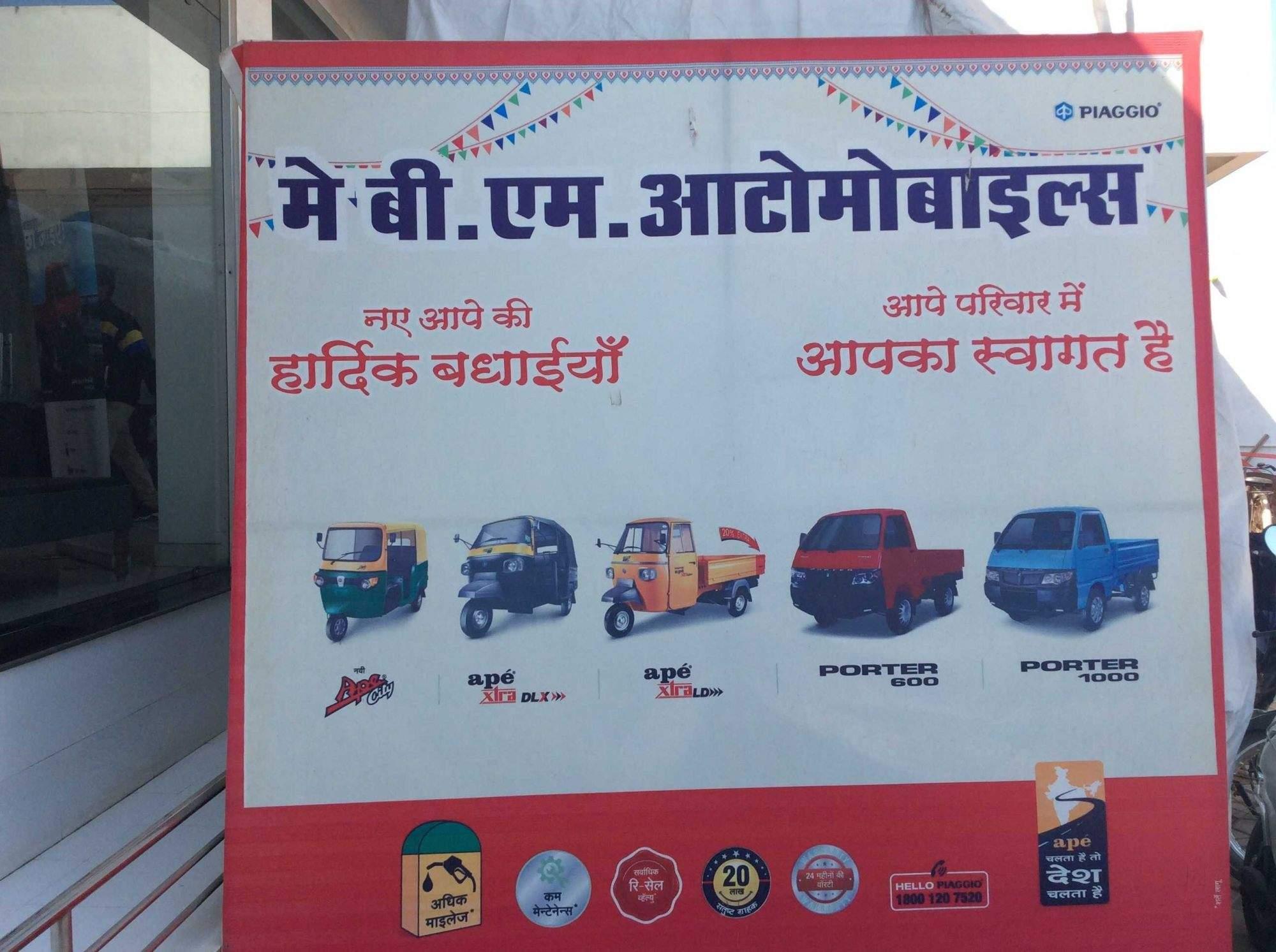 Top 100 Piaggio Ape Auto Rickshaw Part Dealers In Katni Best