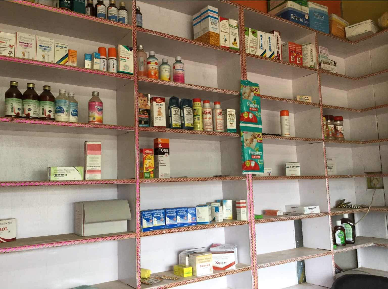 Top Surgical Supply Store in Keonjhar - Best Surgical Equipment