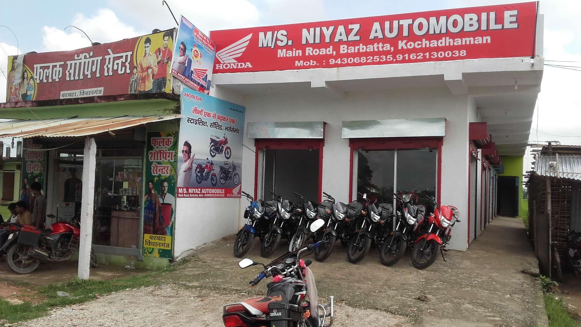 Honda Motorcycle Dealers In Kishanganj
