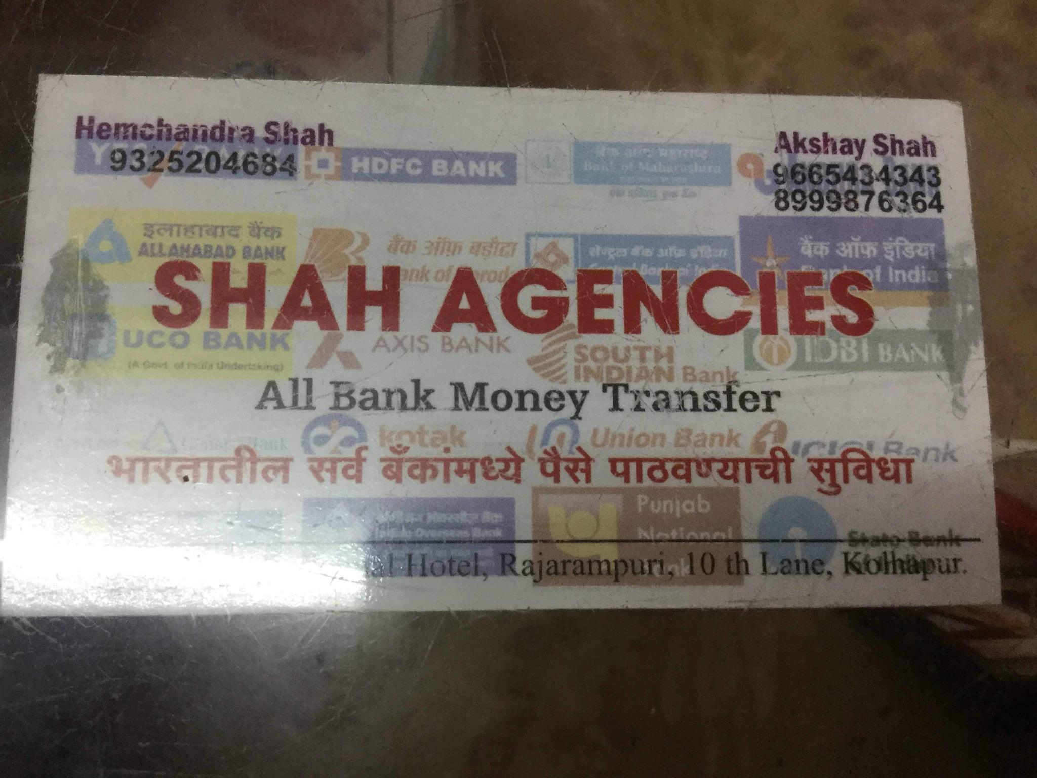 24 Hours Money Transfer Agencies In Rajarampuri Kolhapur