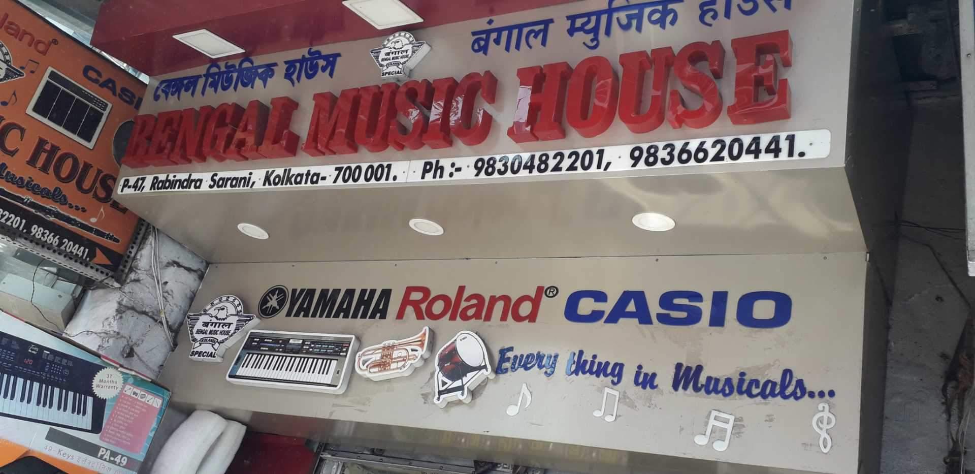 Top 50 Roland Musical Instrument Dealers in Kolkata - Best