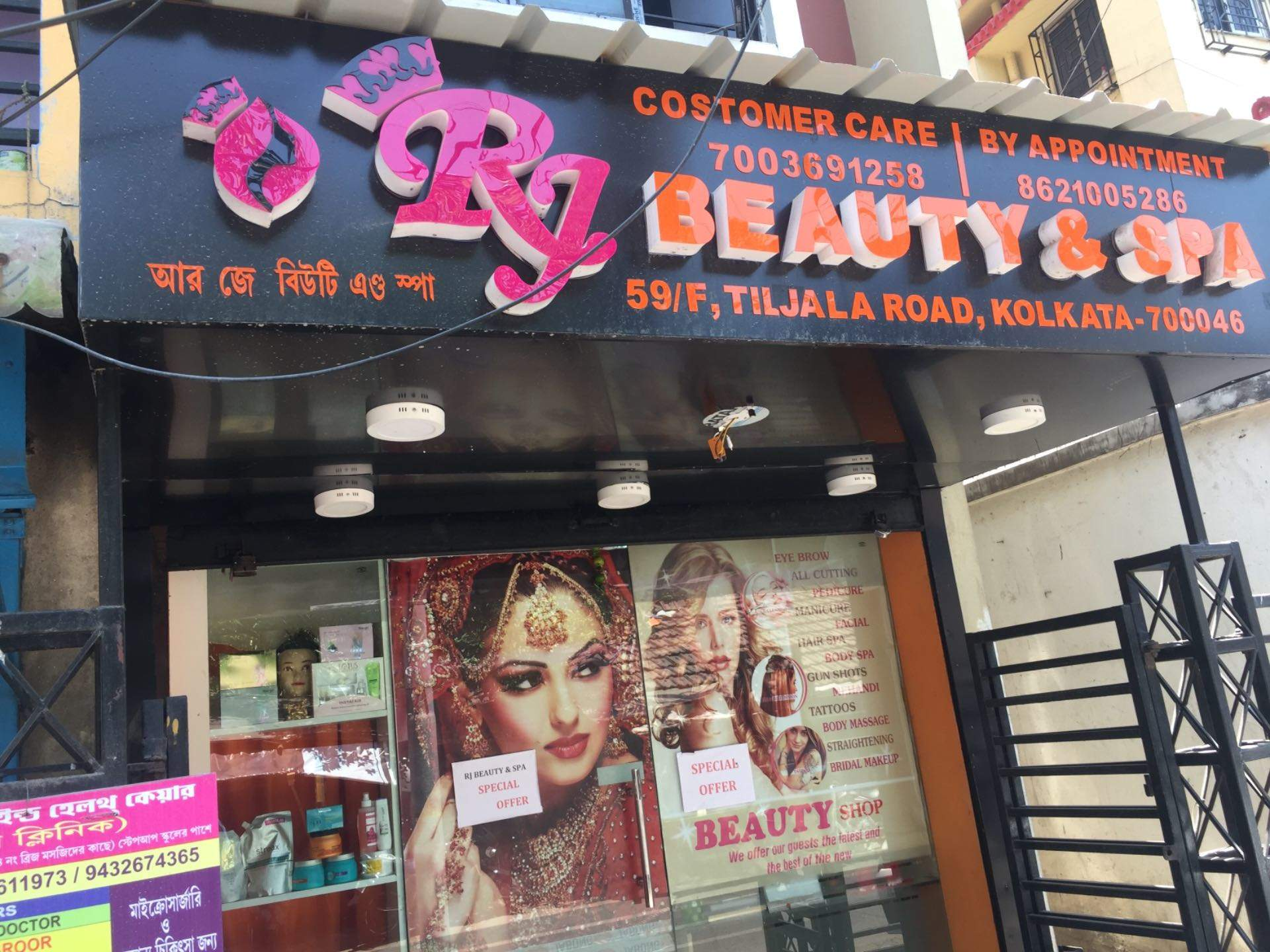 f79efa3925a Top 50 Women Beauty Parlours in Topsia - Best Ladies Beauty Parlors ...