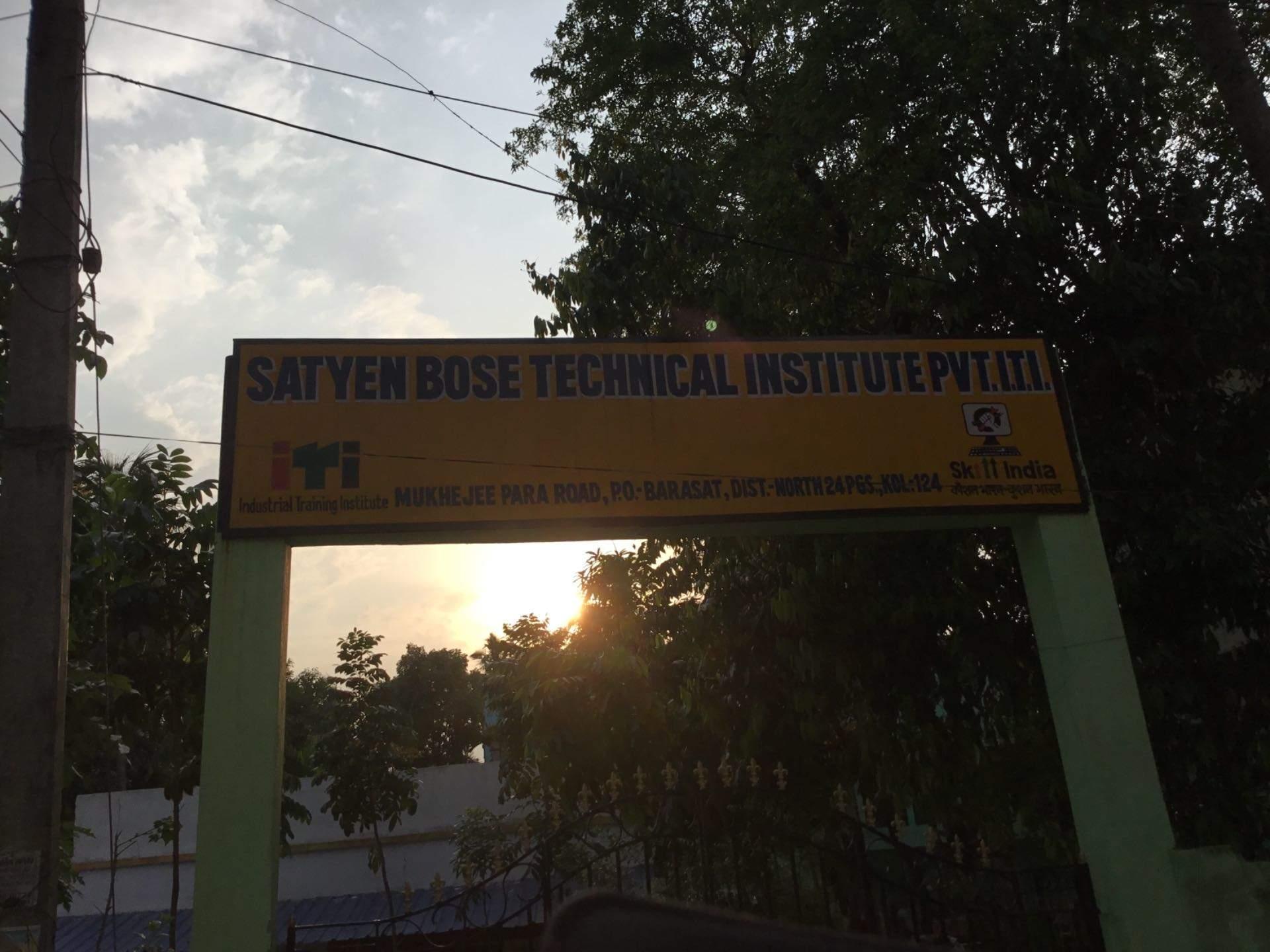 Top 50 Technical Institutes in Dum Dum - Best Technical Colleges