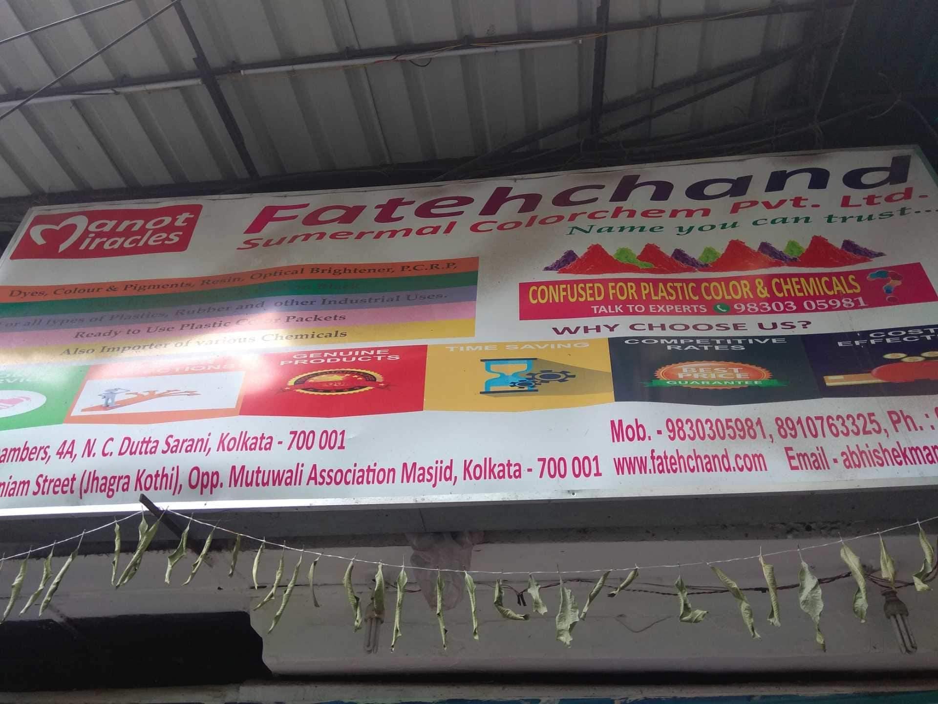 Top 10 Pigment Colour Dealers in Kolkata - Best Pigment