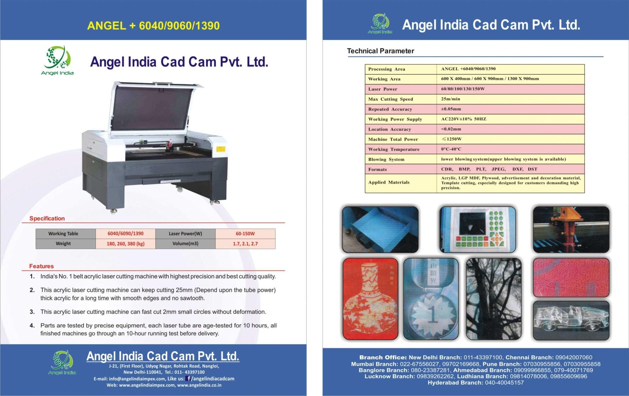 Top Laser Engraving Machine Dealers in Kolkata - Best Laser