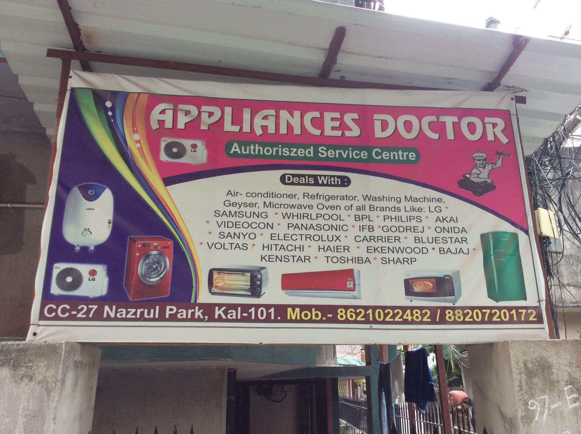 Sansui Microwave Oven Repair Services Kankurgachi Kolkata