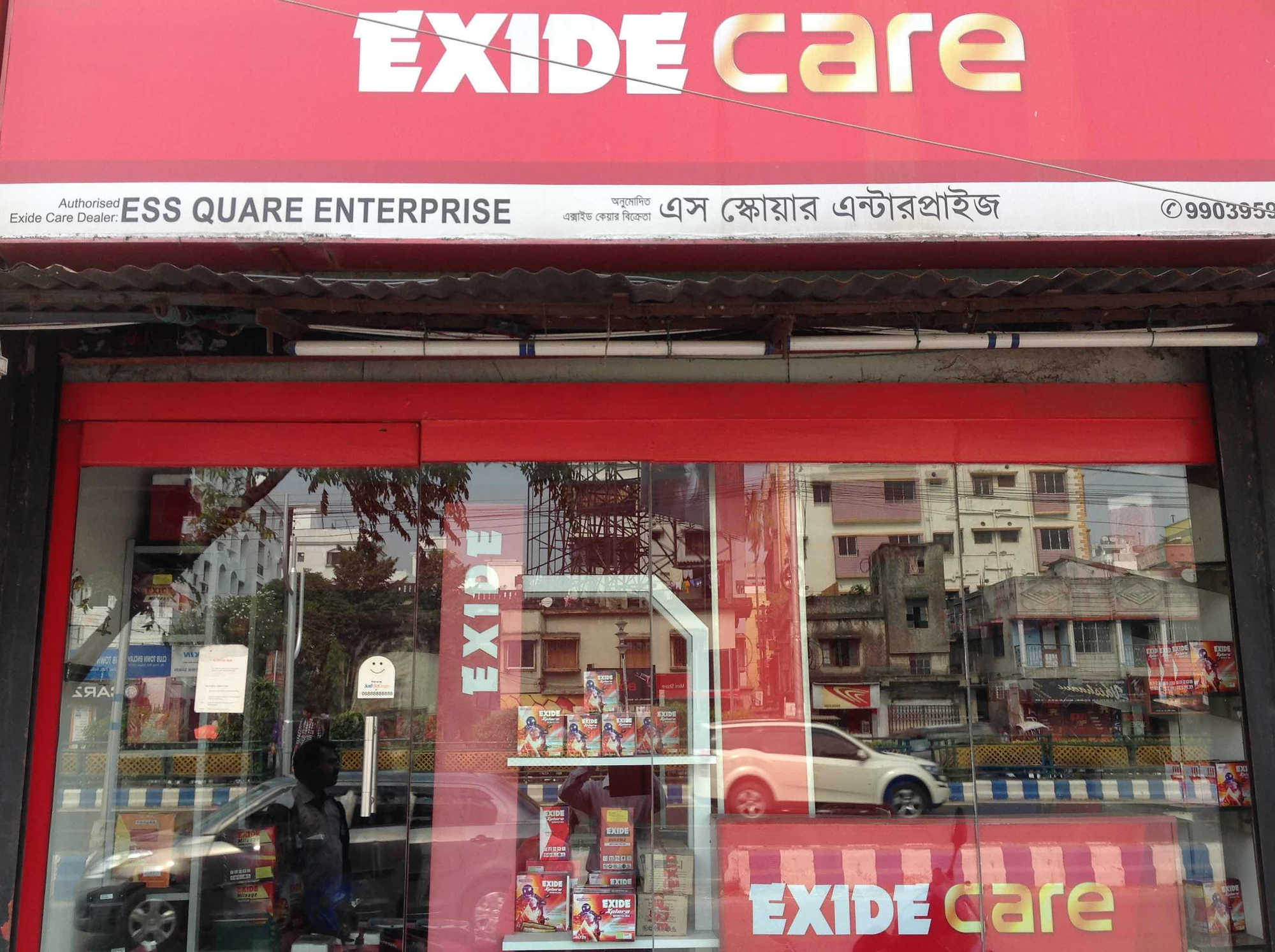Top Exide Car Battery Dealers In New Town Best Exide Car Battery