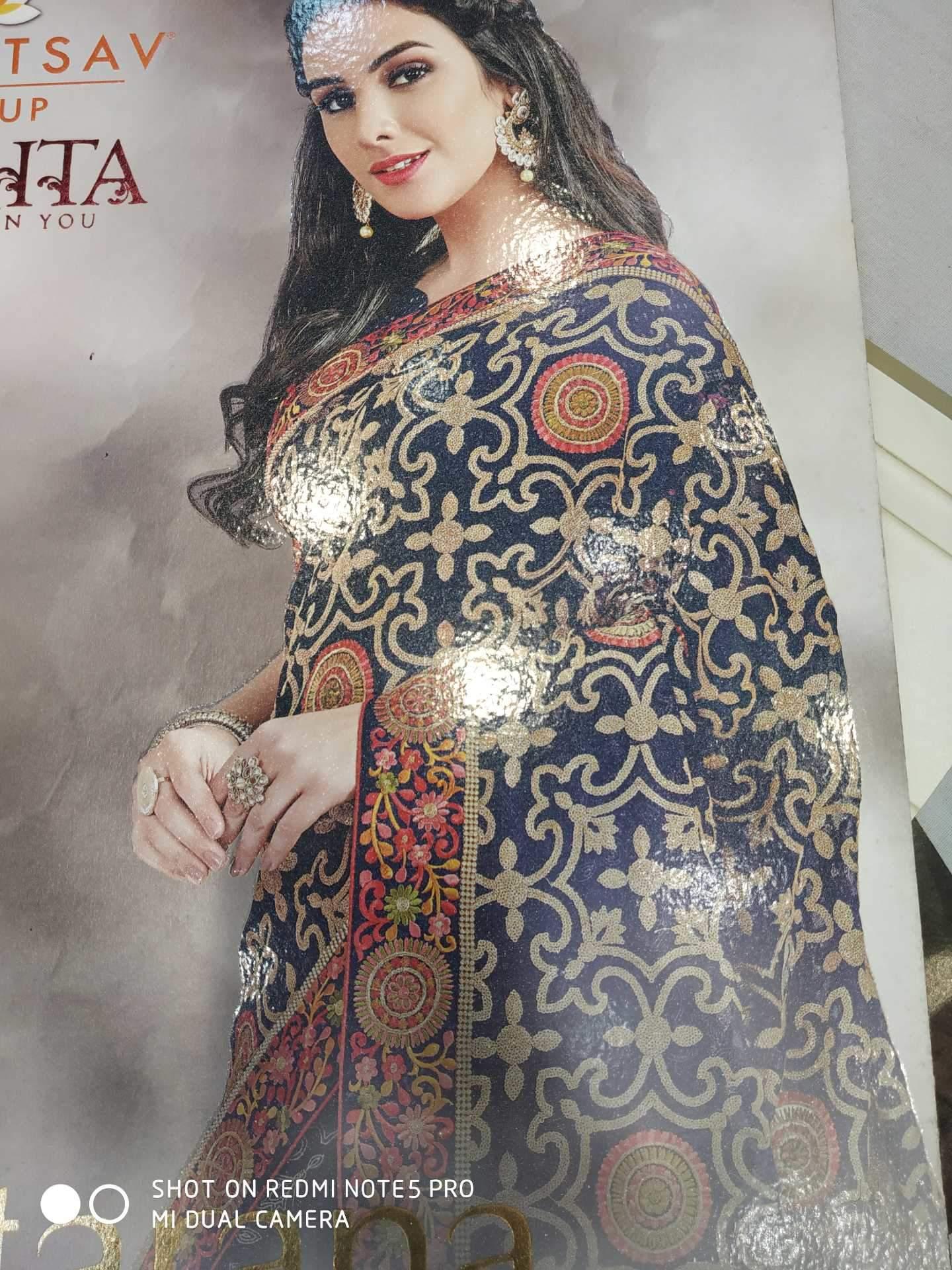 f5f4a1fe41 Top 10 Ashika Saree Wholesalers in Kolkata - Best Ashika Saree ...
