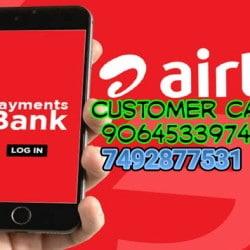 Airtel Broadband (Customer Care) - Broadband Internet