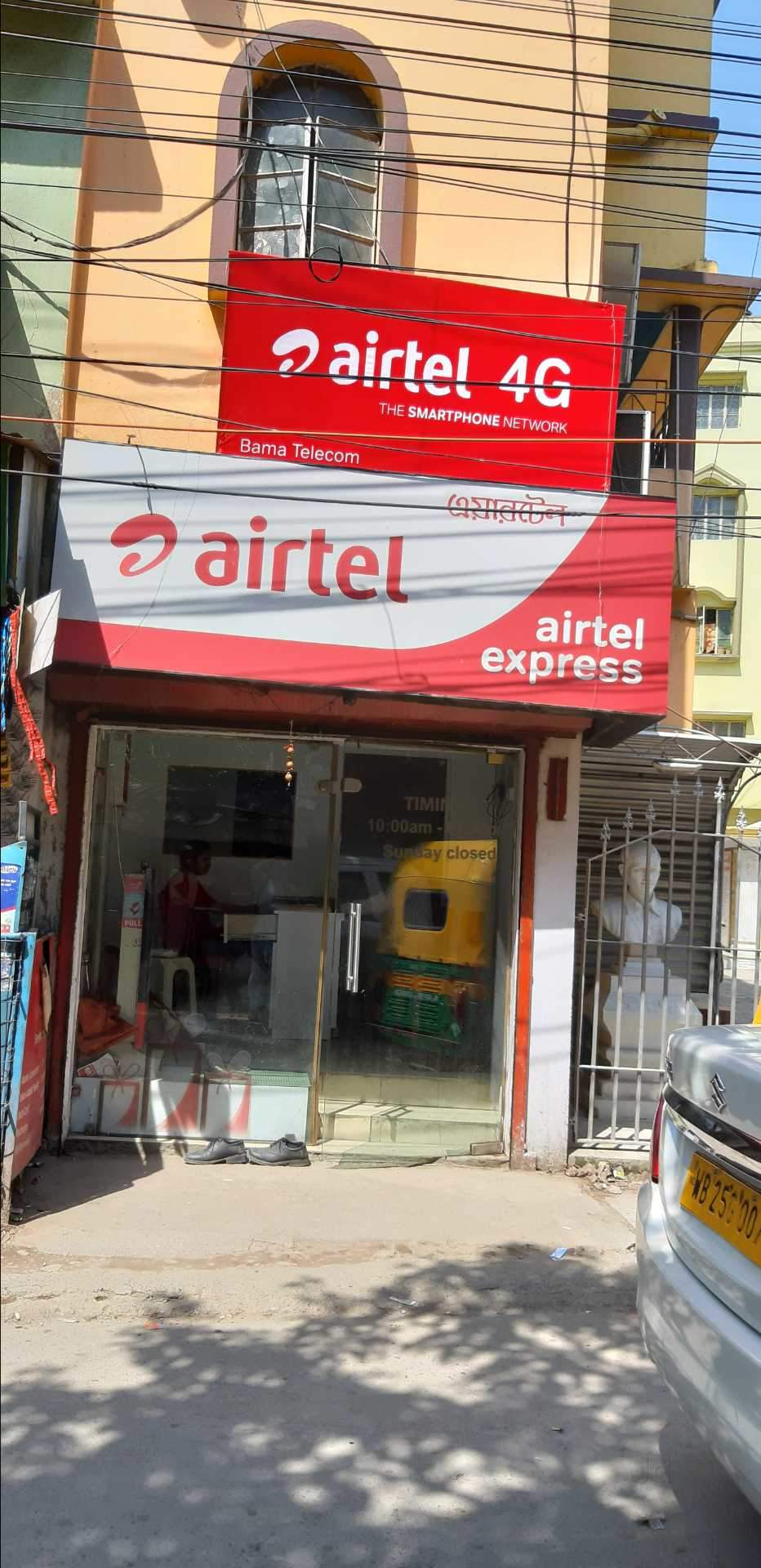 Top Airtel Mobile Phone Bill Payment Centres in Dum Dum
