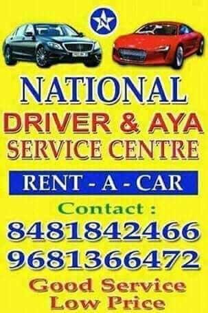 Self Driven Car Rental Near Ramlal Bazar Haltu Kolkata Car Hire