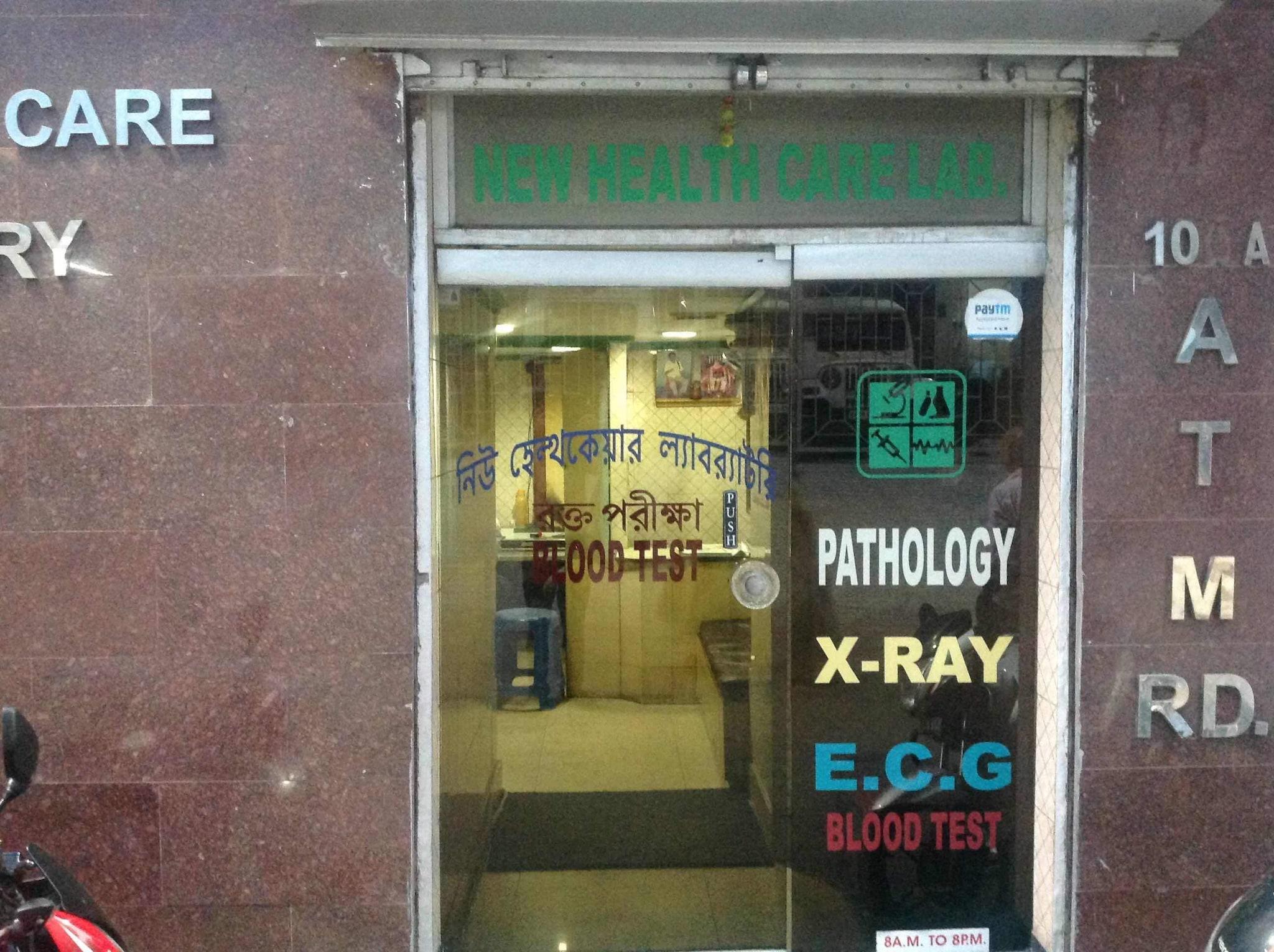 Top 100 List of Diagnostic Centres in Kolkata - Pathology
