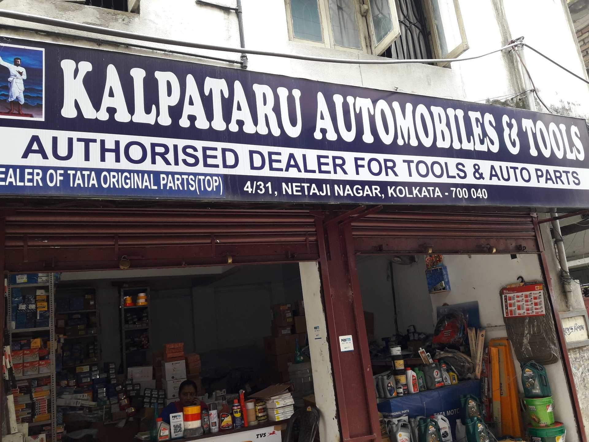 Top 20 Mahindra Automobile Spare Part Dealers in Kolkata - Best