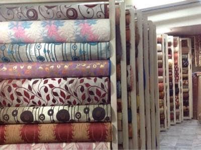 Aawrun Shoppe Bangur, Bangur Avenue