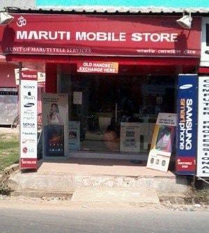 Top Virgin Mobile Phone Dealers in Sonarpur - Best Virgin Mobile