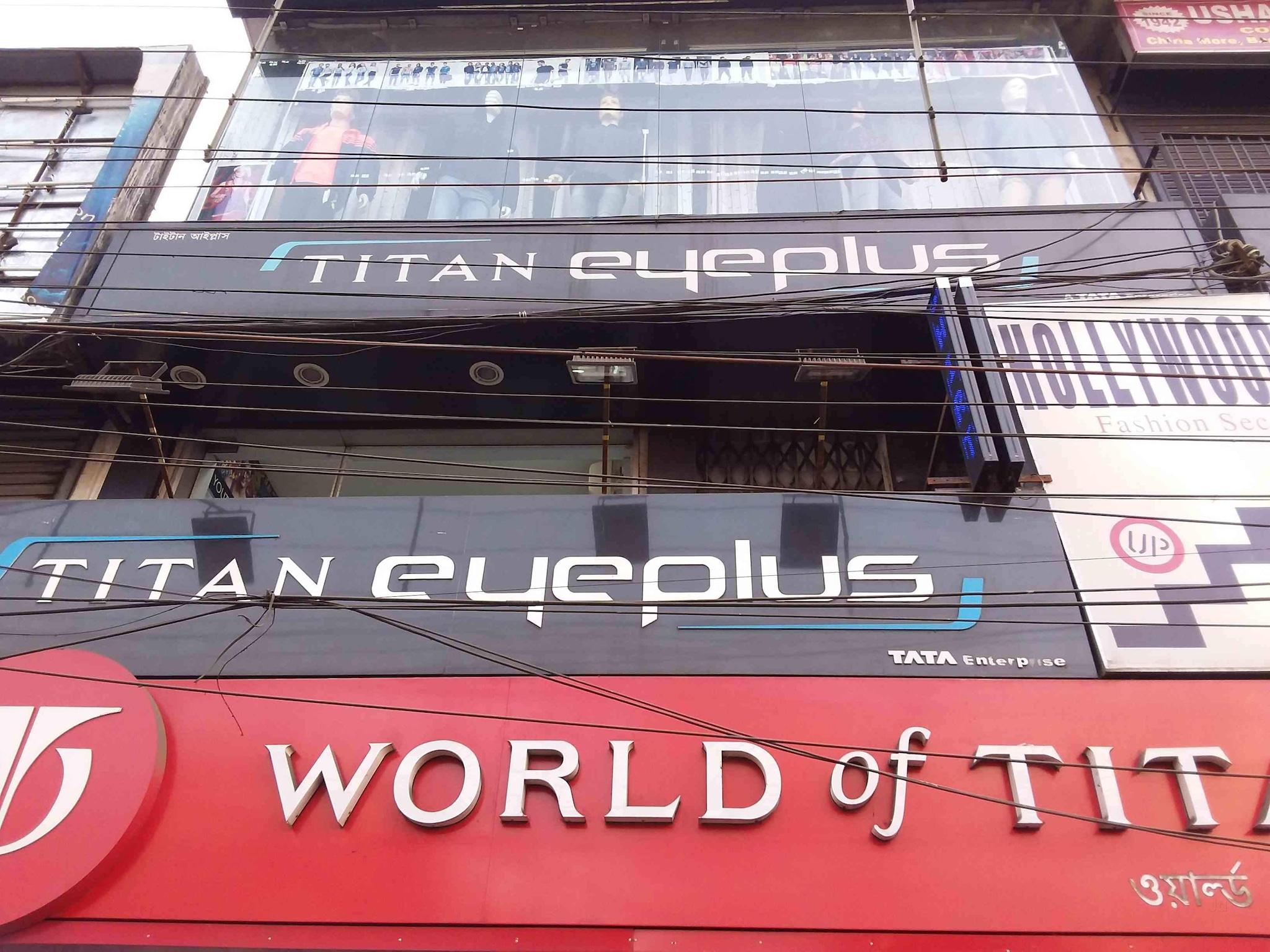 e4ec81c2f78 Top 100 Sunglass Dealers in Barrackpore - Best Goggle Dealers ...