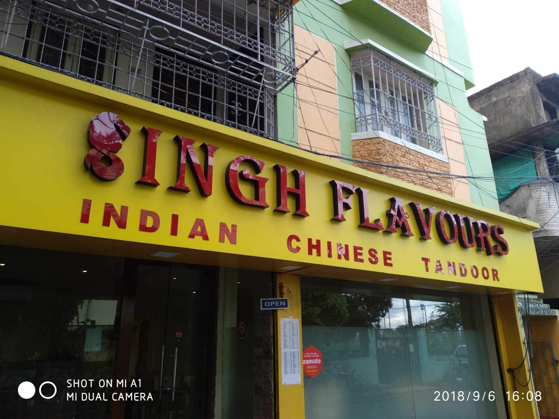 Pure Veg Thali Delivery Restaurants Salt Lake City Sector 5 Kolkata
