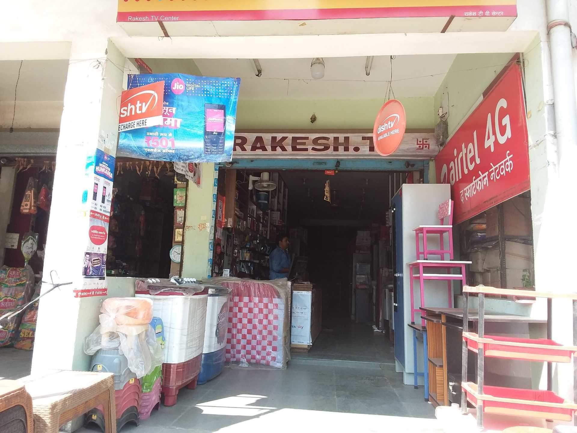 Top Videocon D2h Dth Tv Recharge Coupon Dealers in Katghora