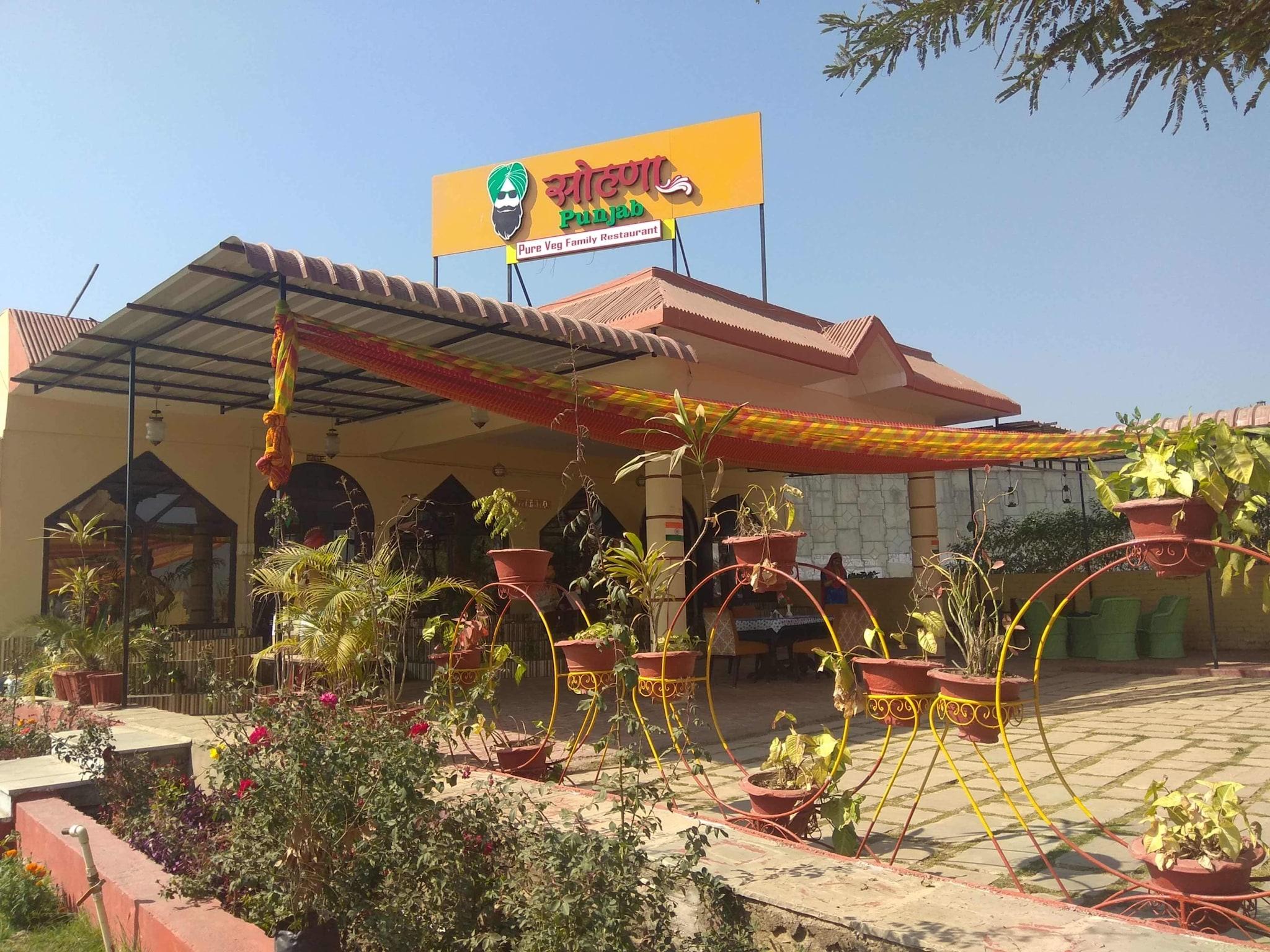 Top Open Garden Restaurants in Kota City - Best Open Air Restaurants ...
