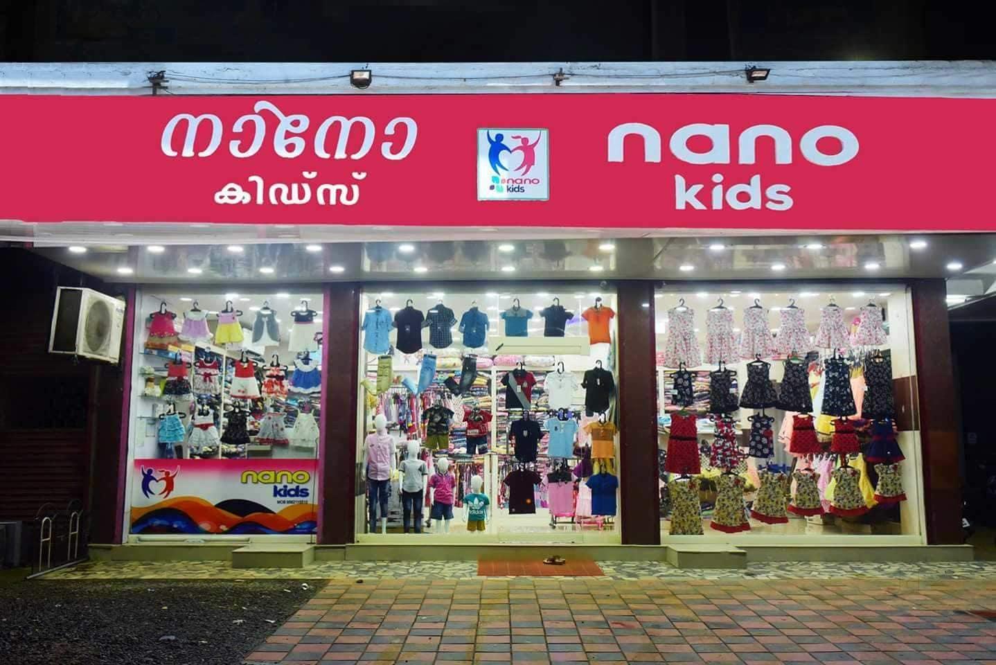 f1dddf999 Top 100 Children Readymade Garment Retailers in Theerthapadapuram ...
