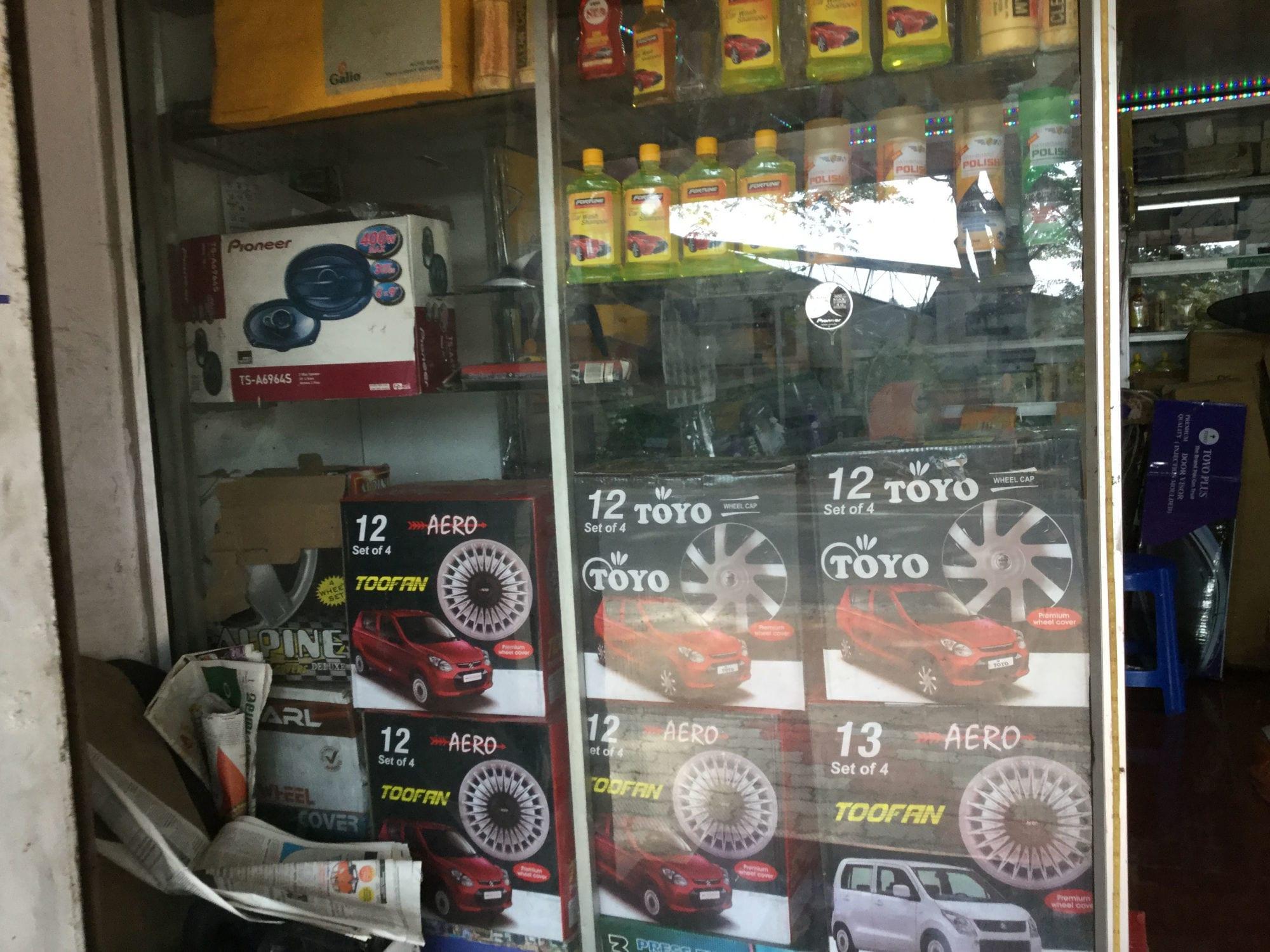 Car Seat Cover Dealers Changanacherry Industrialnagar Kottayam