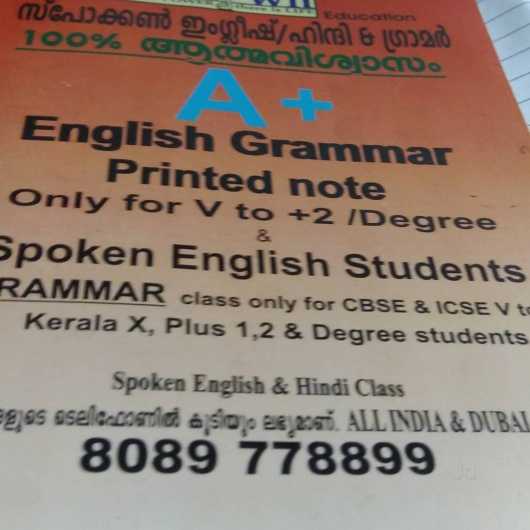 Complete English Grammar Course In Hindi Free online English
