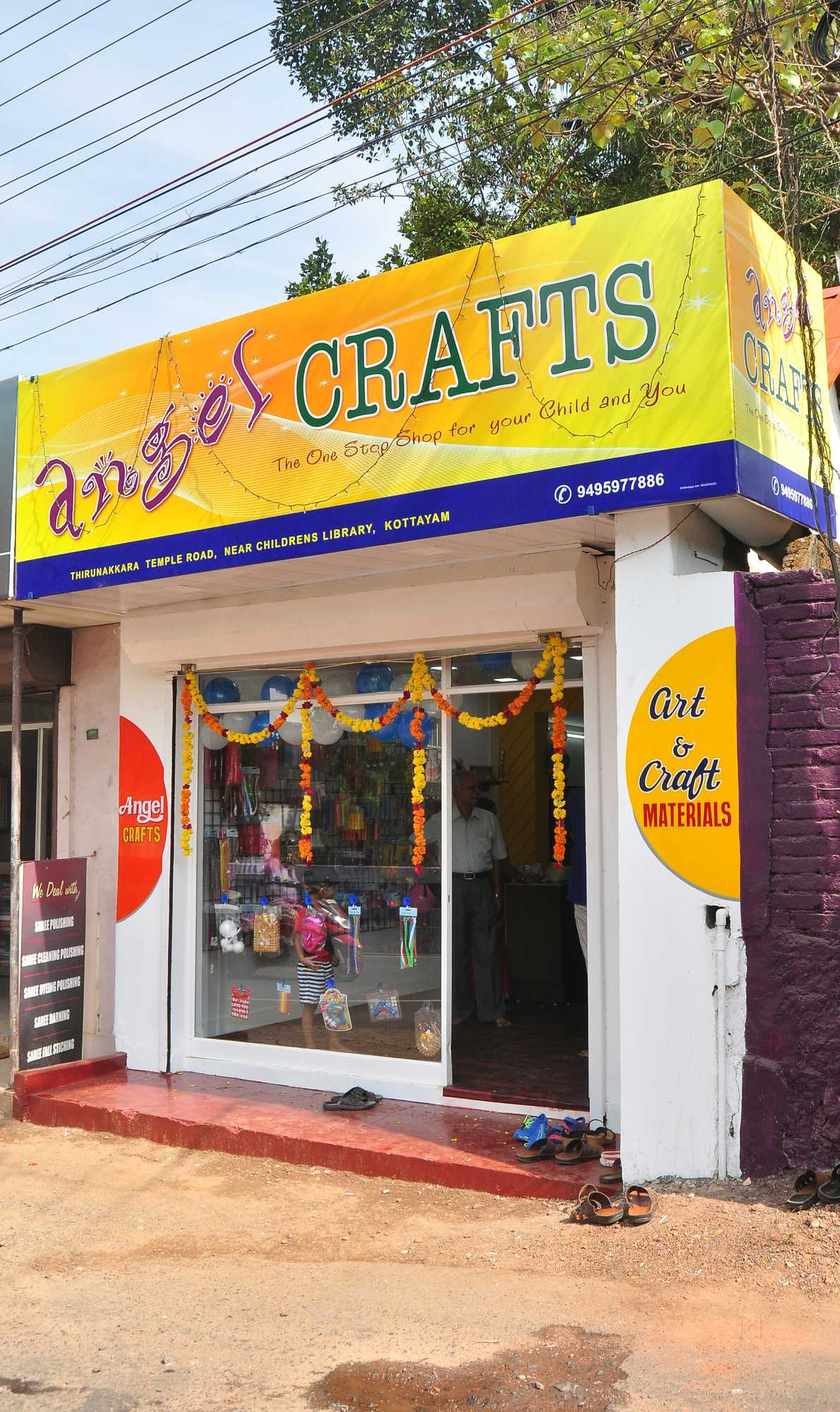 Top 100 Craft Material Dealers In Kottayam Best Craft Decoration
