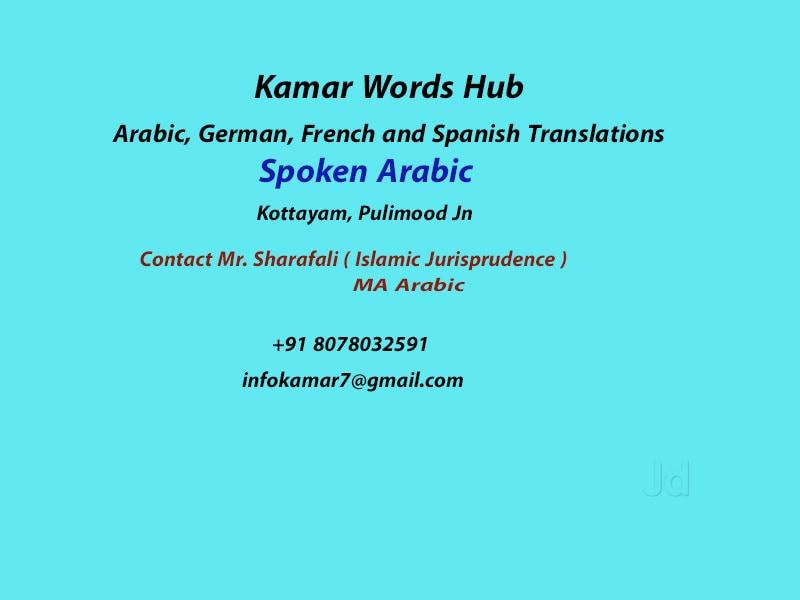 Arabic Language To English Translation