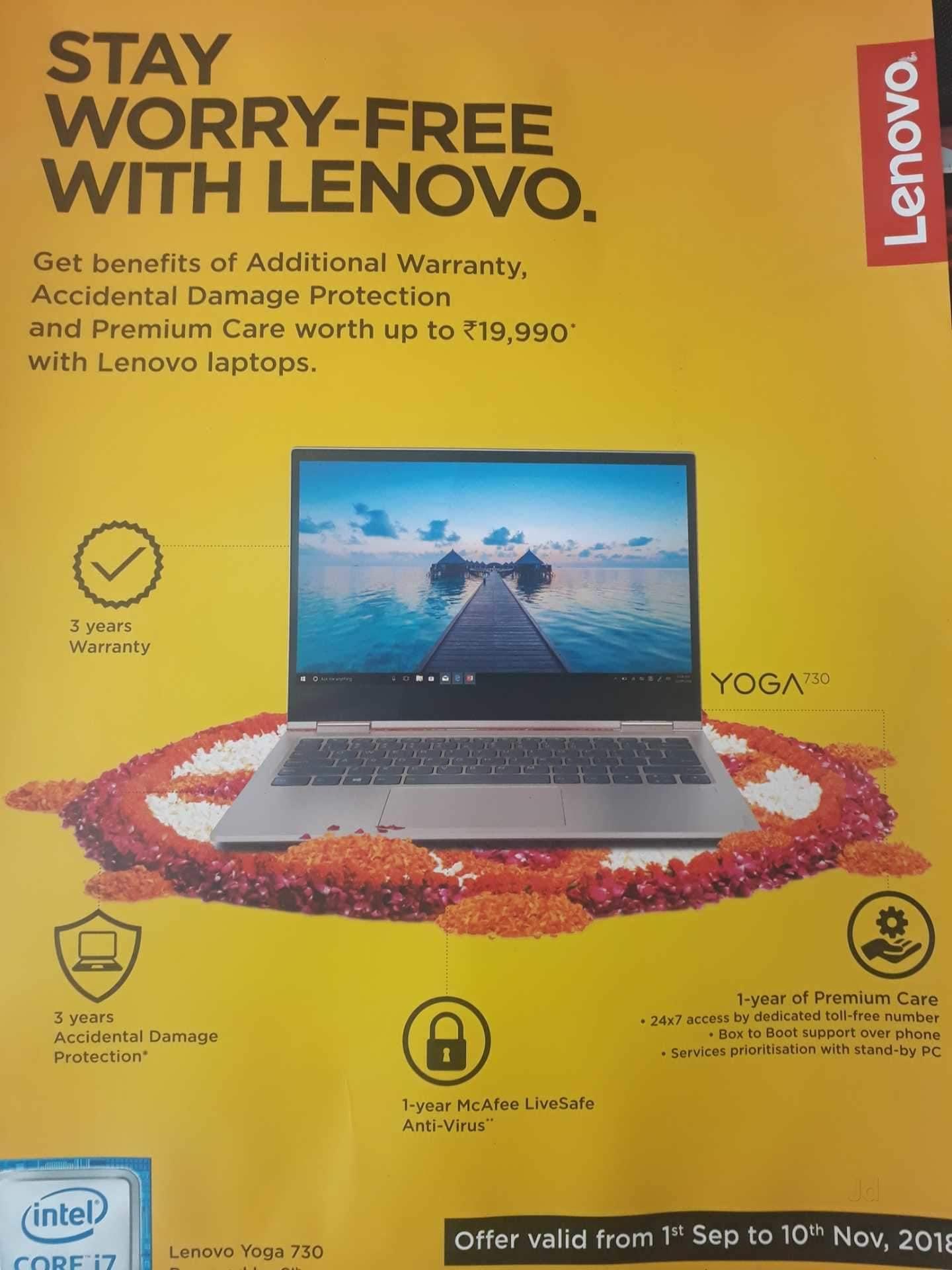 lenovo laptop free antivirus