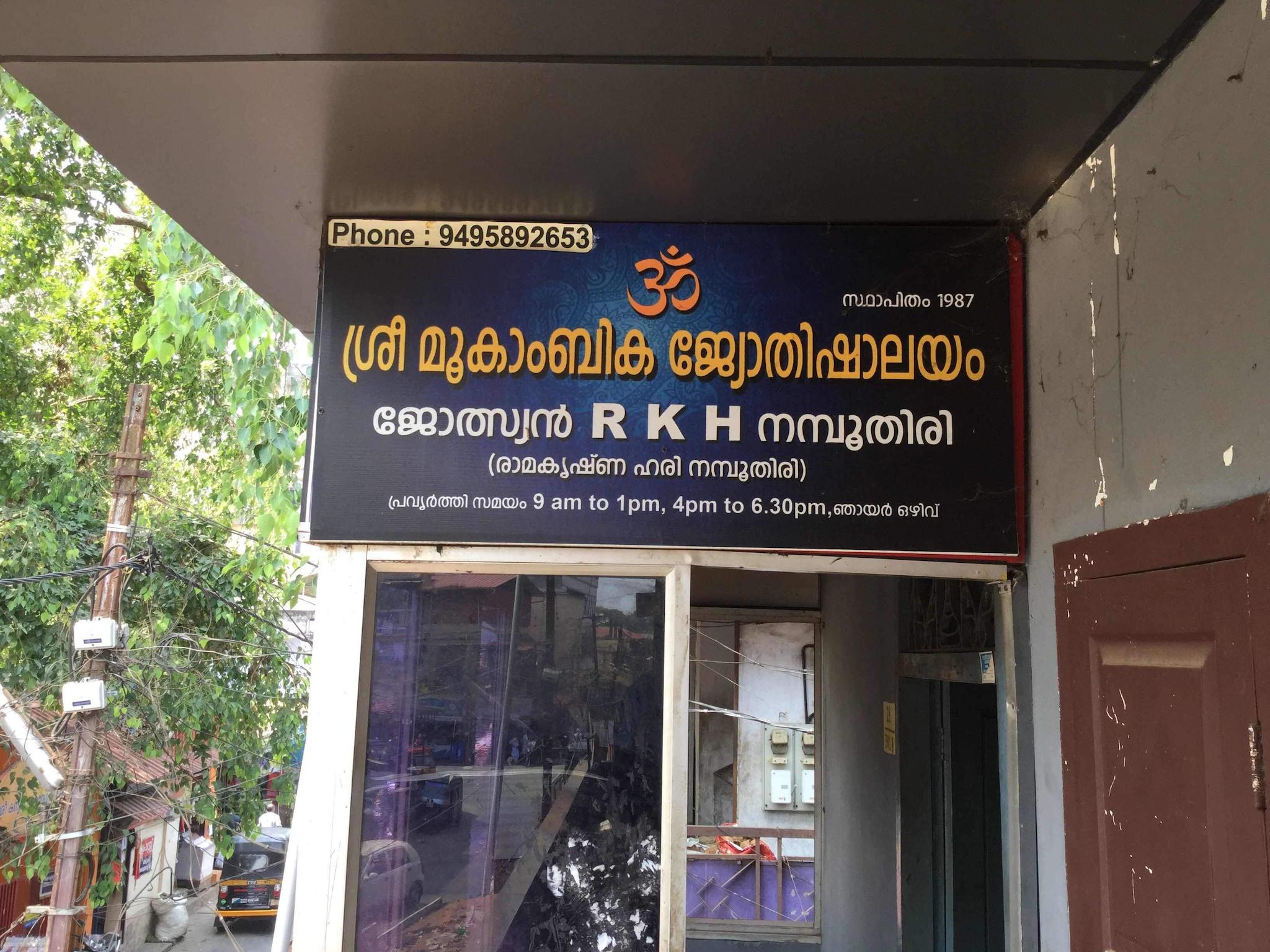 Top 50 Astrologers in Kozhikode - Famous Astrologers - Justdial