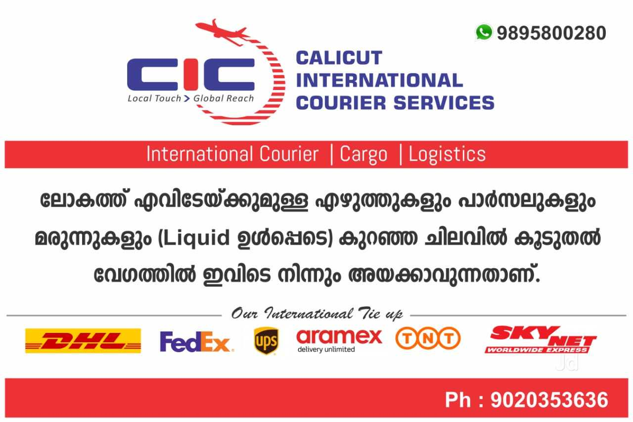 Preferred Courier Services in Kozhikode - Top Express