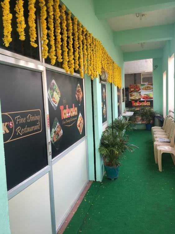 Home Delivery Restaurants In Mylavaram Krishna