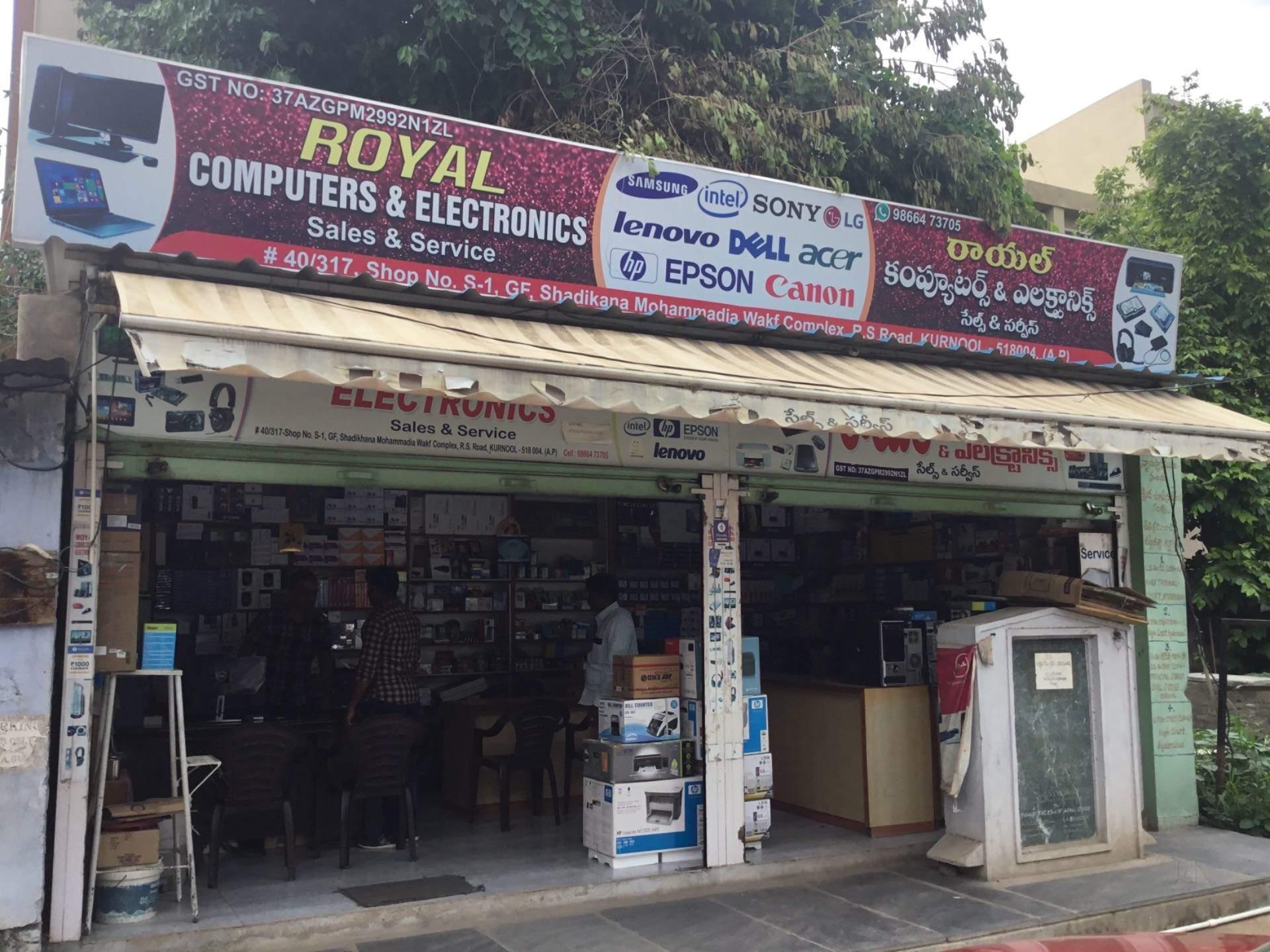 Royal Computers And Electronics Bhagya Nagar Electricians In Kurnool Justdial