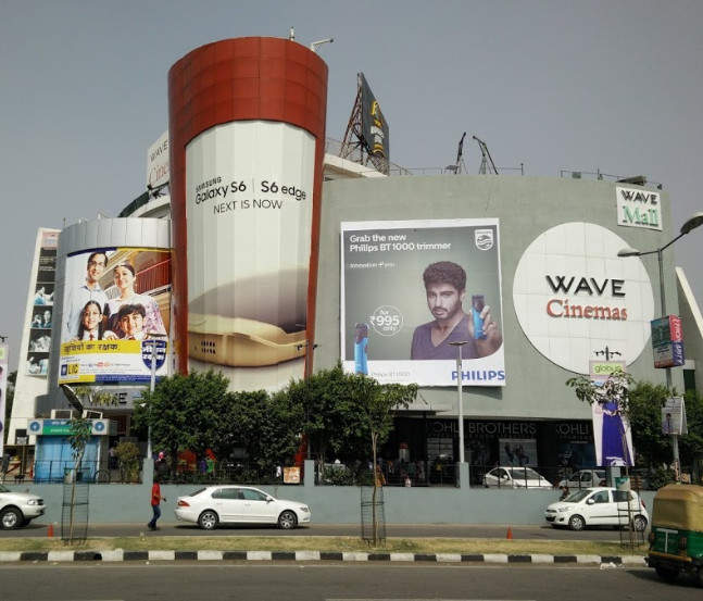 Image result for Wave Mall lucknow