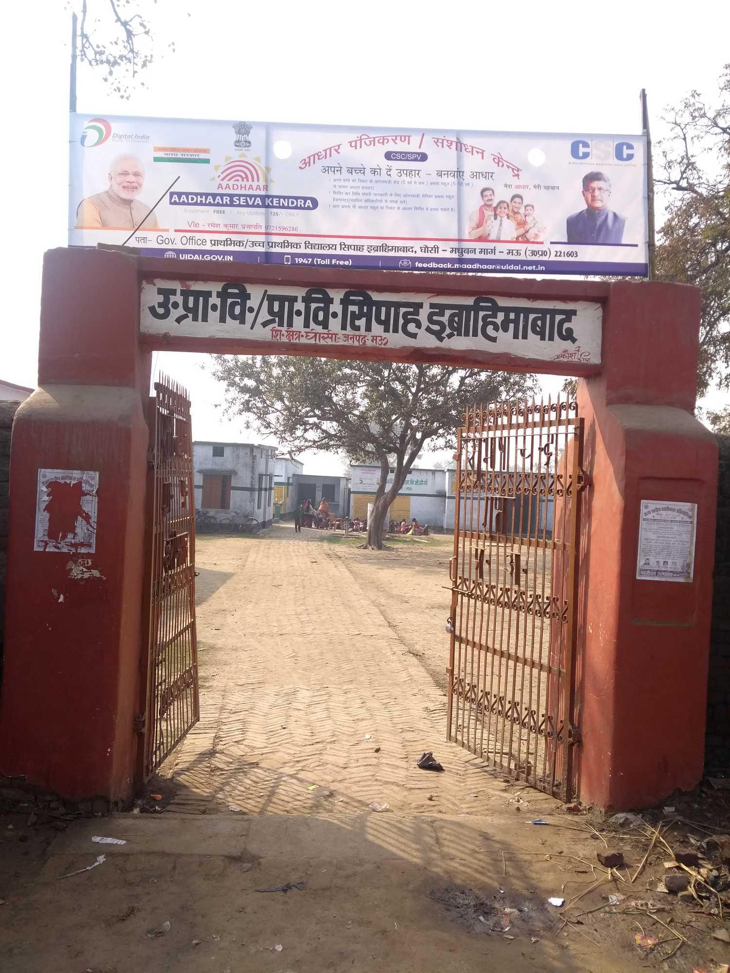 Top 50 Aadhar Card Agents in Lucknow - Best Aadhar Centers