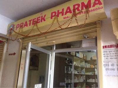 Top 30 Cipla Pharmaceutical Distributors in Nepal Ganj - Best Cipla