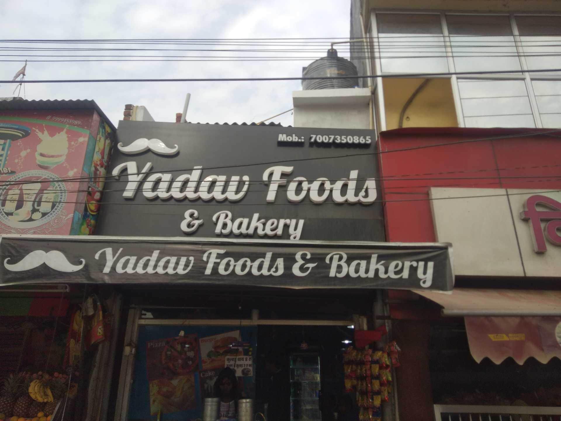 Top 50 Cake Shops in Jankipuram - Best Pastry Shops Jankipuram