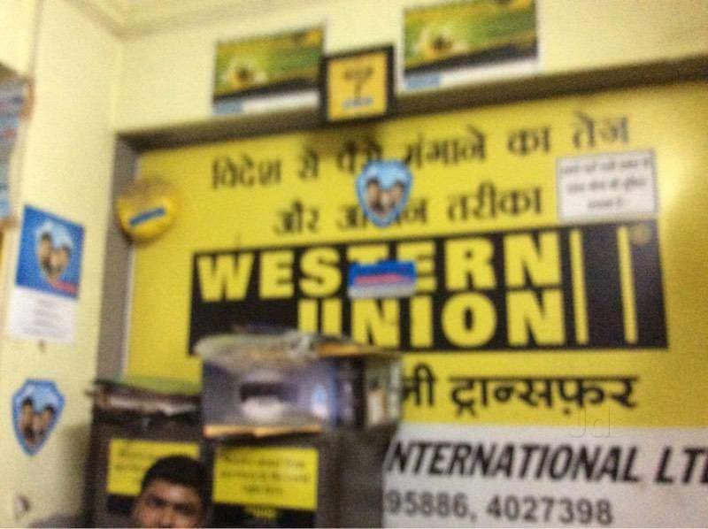 Western Union 24 Hours Money Transfer Agencies Dubagga Lucknow
