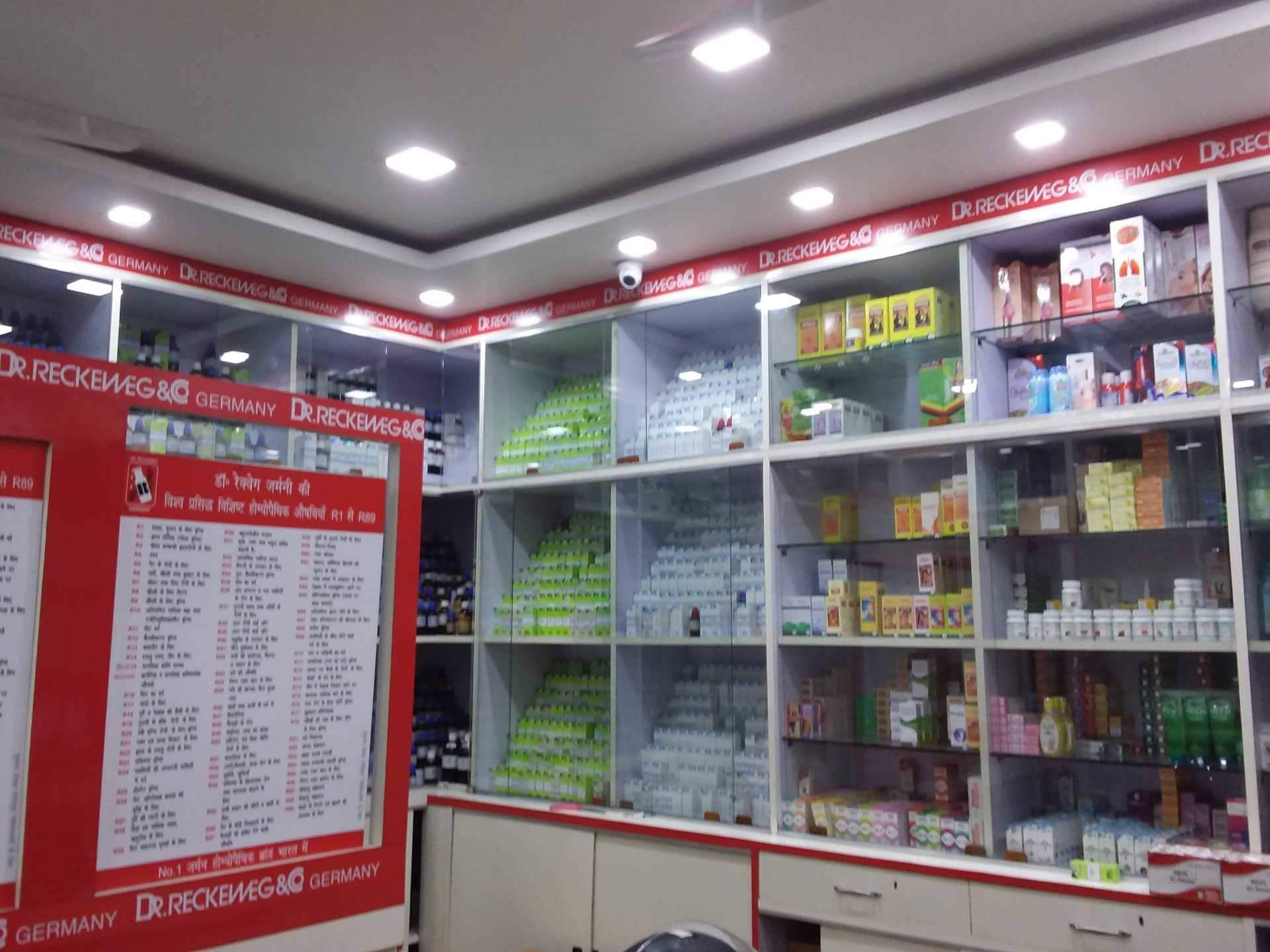 Top 100 Homeopathic Medicine Retailers in Lucknow - Best