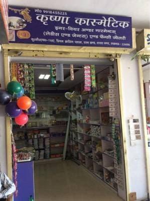 Top Loreal Cosmetic Distributors in Nepal Ganj - Best Loreal