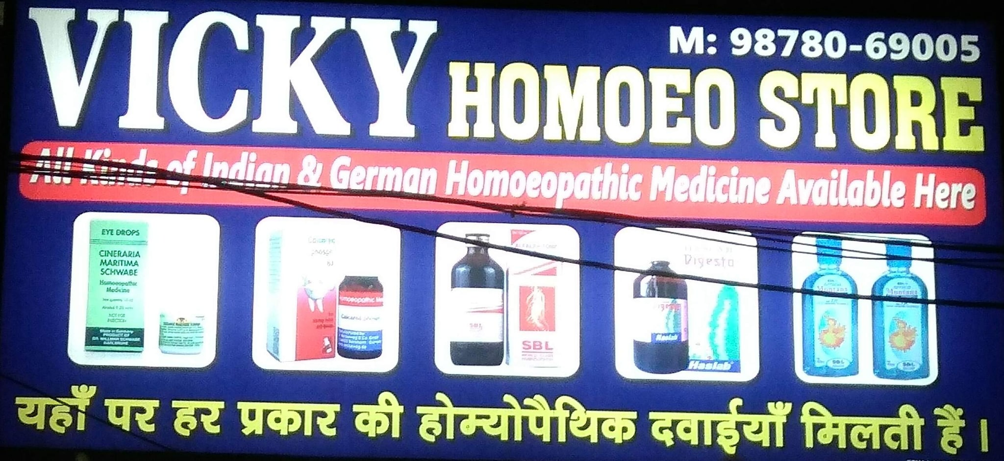 Top 100 Homeopathic Medicine Retailers in Ludhiana - Best