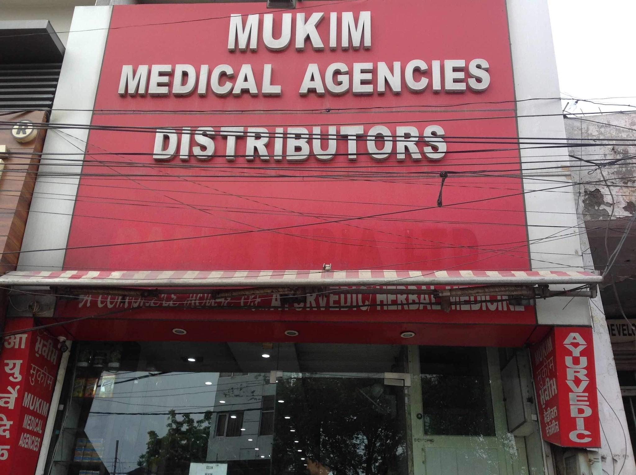 Top 100 Ayurvedic Medicine Shops in Ludhiana - Best Ayurvedic