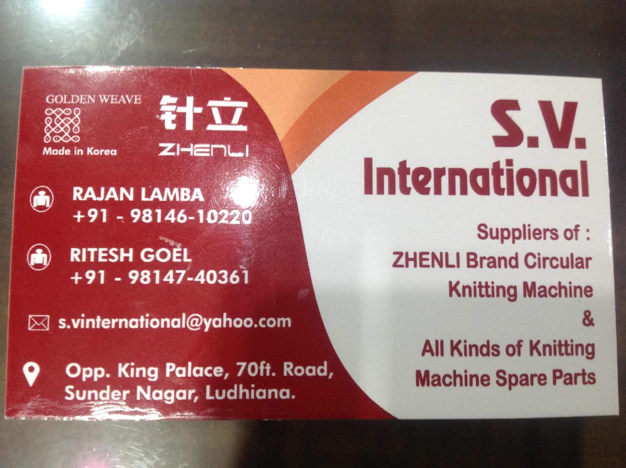 Top Circular Knitting Machine Part Dealers In Ludhiana Central